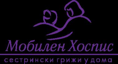 Грижи за възрастни хора в София, Пловдив и Варна